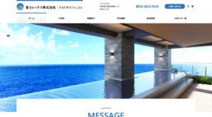 4f9ea6c8a288eff3e0d4b1a69b513f33 300x165 - Screenshot_2019-03-11 富士レックス株式会社