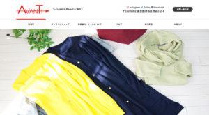 9eb214a249b310262a88e88512ab074d 300x165 - Screenshot_2019-03-11 株式会社アバンティジャパン|大人のファッション、婦人服販売、婦人服飾雑貨ネット販売