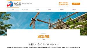 ad3aaf5b7328c3c4d91127d21f3e9739 300x165 - Screenshot_2019-03-11 エース技建株式会社 ACE Giken inc